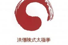 hong image