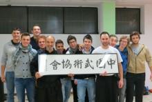 scuola di Kung Fu Varese